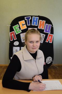 Ксениия Александрова
