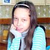 Рассказ «Счастье Полины» Бондаренко Полины