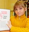 «Мои любимые сказки» Жанны Авсянниковой