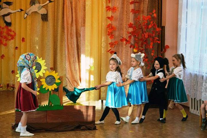 Сценарий осеннего праздника по мотивам сказки