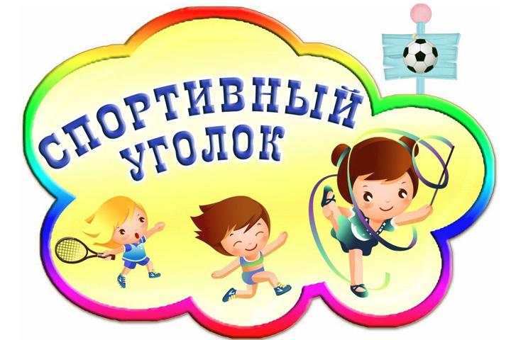Всероссийские конкурсы начальная школа 2017