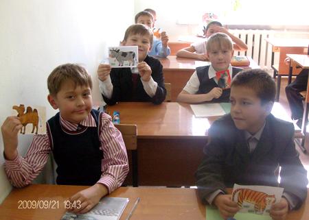 плен конспект урока англ языка для 5 класса