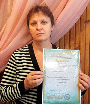 Тетерина наталья дмитриевна лауреат