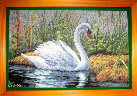 Вышивка крестиком «Лебедь»