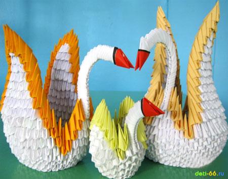 Бумажные лебеди