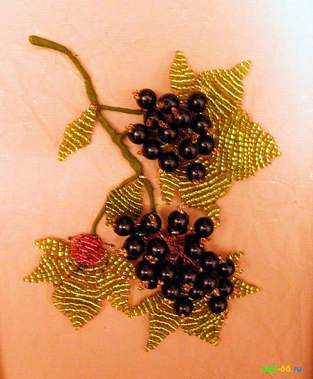 """Конкурс  """"Золотое рукоделие """".  Из бисера и бусин можно создавать модели не только цветов, но и ягод."""