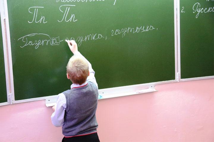 school ru портал