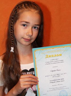Молодежные блузки 2014 в новосибирске