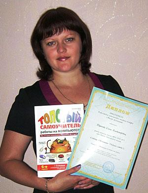презентация доу победители конкурса детский сад года