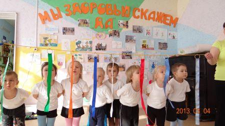 Проект в доу здоровье детей в наших