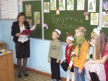 Сценарий праздник осени в школе для 5 7 классов. - 23 May 2013 - Blog - Sovue