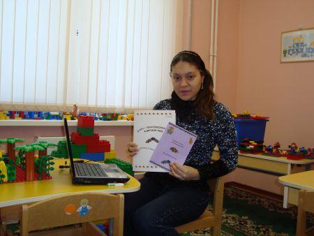 Строим из Лего в детском саду