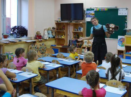 В доу занятия по экологии в детском