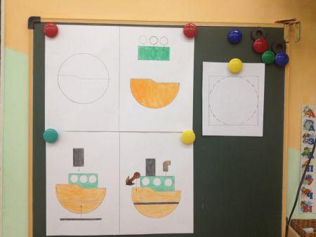 Схема парохода