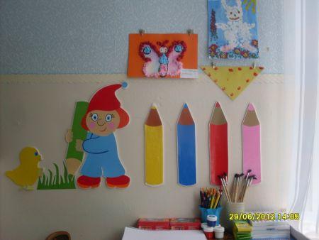 Оформление в детском саду своими руками картинки