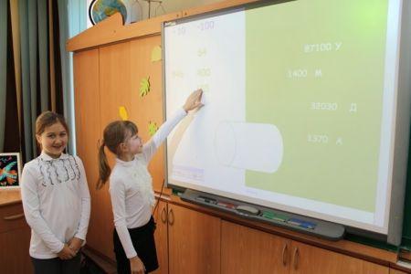 знакомство с новым классом на уроке математики