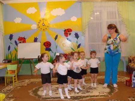 динамический час в детском саду Смотреть